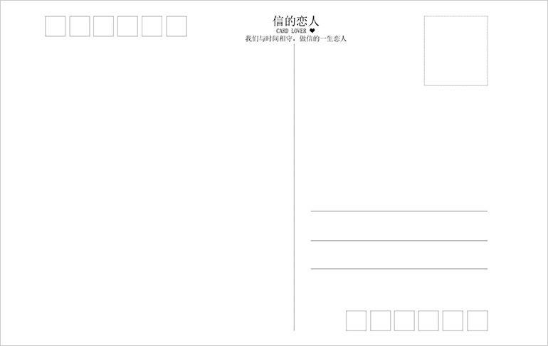 简约大气设计风格横版企业明信片